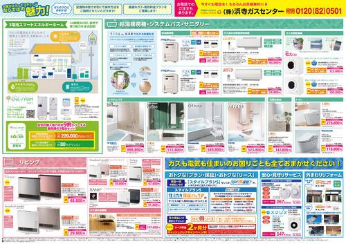 202011_itoyokado_tsukuno_kishiwada_lapark_2.jpg